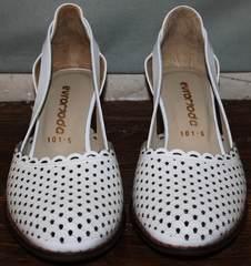 Босоножки с закрытой пяткой и носком Evromoda 101-6 White.