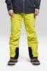Горнолыжные штаны для мужчин 8848 Altitude Venture желтые