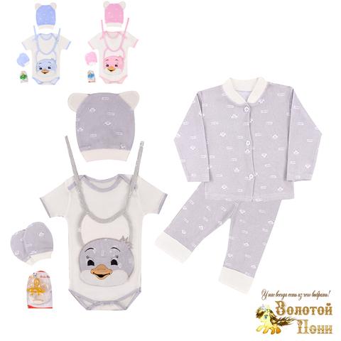 Комплект новорожденному 7 предметов (0-3) 200310-NA39