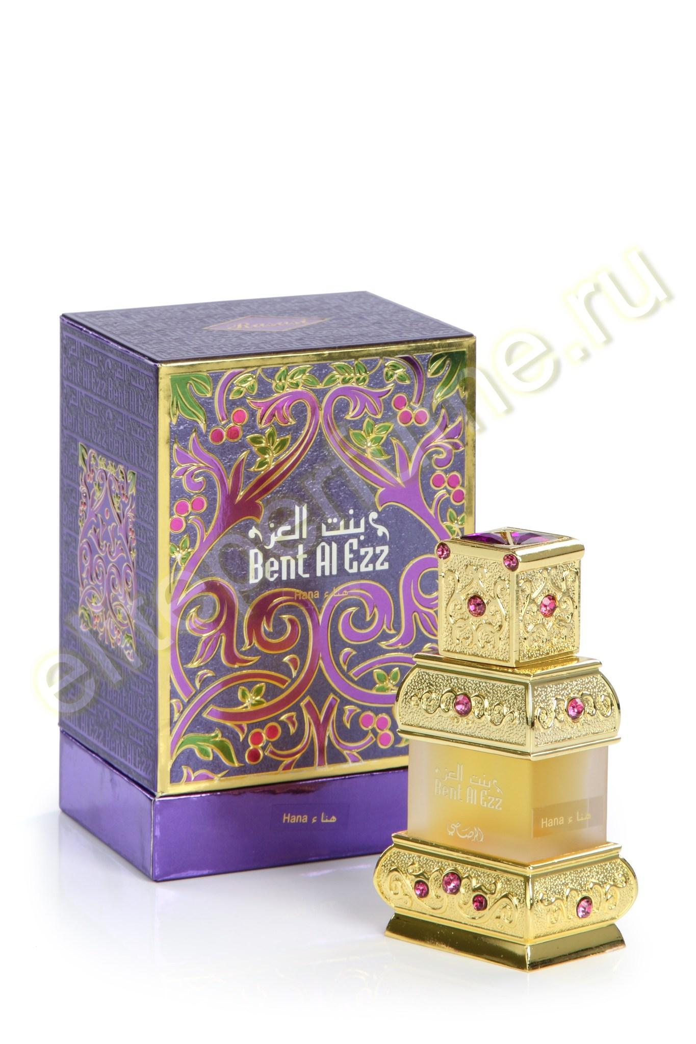 Арабские духи Бент Аль Эзз Хана Bent al Ezz Hana 18 мл арабские масляные духи от Расаси Rasasi Perfumes