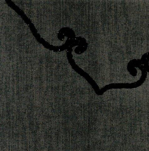Панно Aquarelle Amira 226170, интернет магазин Волео