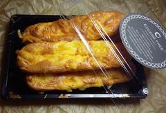 """Хлебчики """"Мини панини"""". Сыр"""