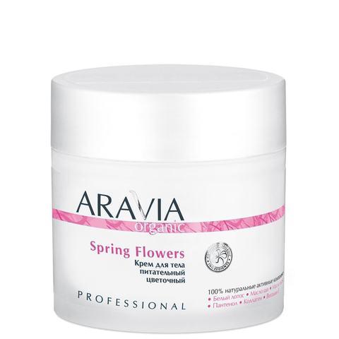 Крем для тела питательный цветочный Spring Flowers, ARAVIA Organic,300 мл,