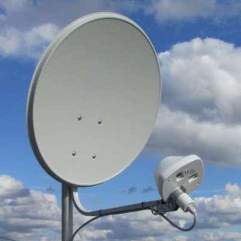 AX-2000 OFFSET BOX - 3G-облучатель для офсетного спутникового рефлектора