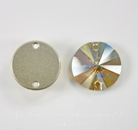3200 Пришивные стразы Сваровски Crystal Golden Shadow (12 мм) (3200-2)