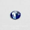 2058 Стразы Сваровски холодной фиксации Sapphire ss 20 (4,6-4,8 мм), 10 штук