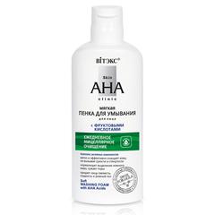 Мягкая пенка для умывания с фруктовыми кислотами, 150 мл. Skin AHA Clinic