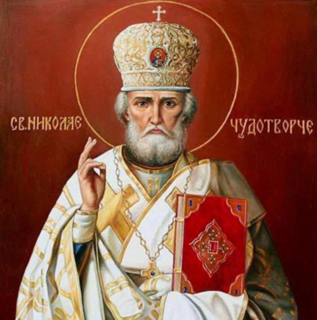 Картина раскраска по номерам 40x50 Святой Николай ...