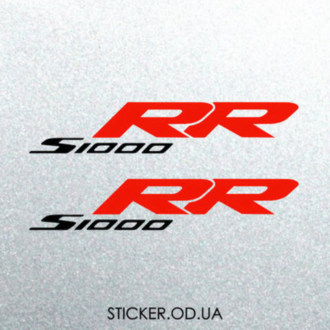 Набор виниловых наклеек на мотоцикл S1000RR 2 шт.