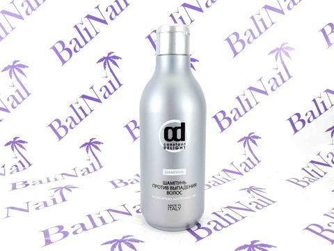 CONSTANT DELIGHT Шампунь против выпадения волос, 250 мл
