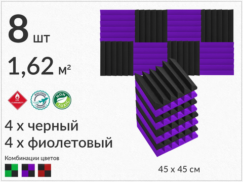 AURA  450 black/violet 8  pcs