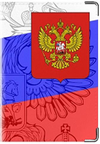 """Обложка для паспорта """"Герб РФ"""" (4)"""