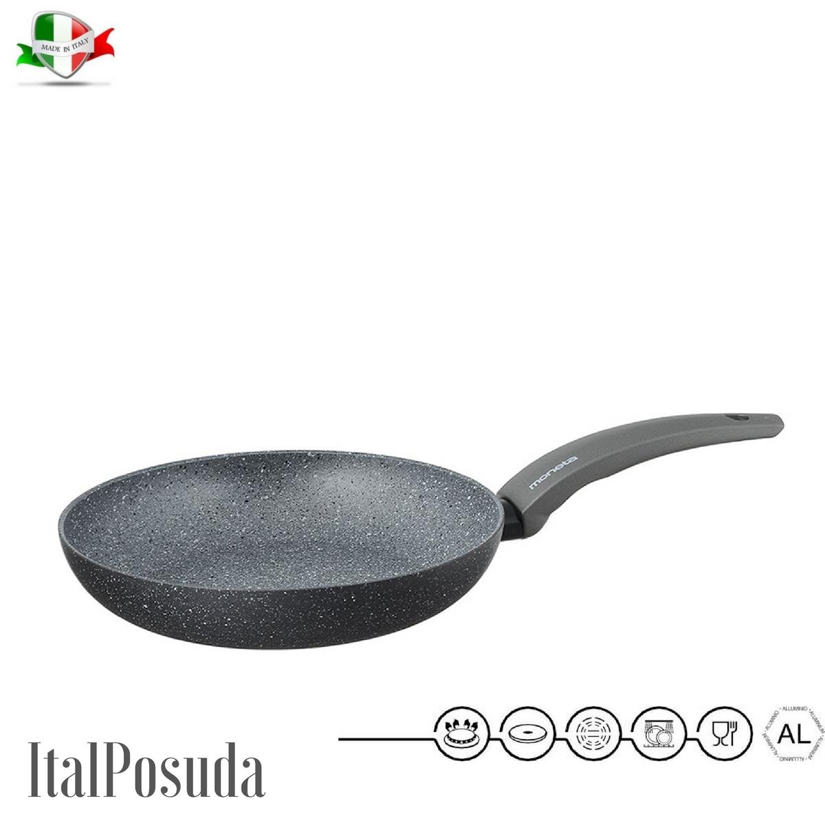 Сковорода MONETA Greystone, 26см