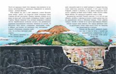 Вулканы. Ужасные и манящие