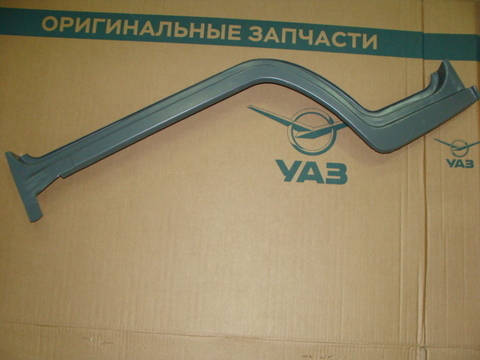 Арка колеса 452 пер.правая