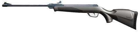 Пневматическая винтовка GAMO Deltamax Force