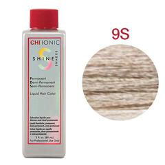 CHI Ionic Shine Shades Liquid Color 9S (Светлый серебристый блондин) - Жидкая краска для волос