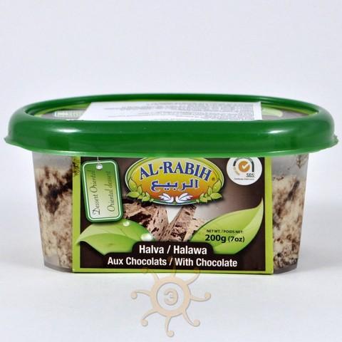 Халва кунжутная шоколадная Al-Rabih, 200 г
