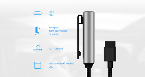 Адаптер Xiaomi Mi Удлинитель Car Charger QC 3.0 USB-A + USB-C
