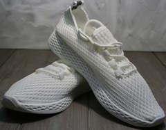 Кроссовки стильные женские Small Swan NB283-2 All White.