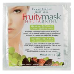Маска Термо-Гоммаж с какао (саше 1 шт. гр.) (Heliabrine | Оригинальные экспресс маски | Masque Exfoliant Cacao & Pepins de Raisin), 15 мл