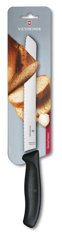 Нож Victorinox для хлеба, чёрный (6.8633.21B)