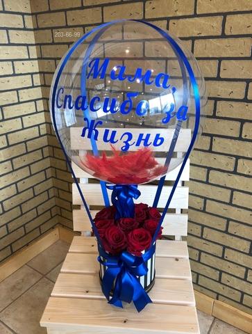 Цветы в коробочке и шар bubble #29299
