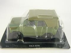 UAZ-469 469B khaki 1:43 DeAgostini Auto Legends USSR #8