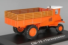 Tractor SSh-75 Taganrozhets 1:43 Hachette #80