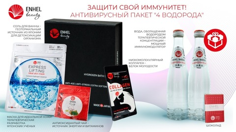 Антивирусный пакет