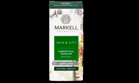 Markell Skin&City Сыворотка-элексир для лица Снежный гриб 10мл