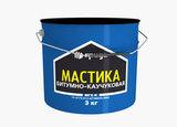 Мастика битумно-каучуковая МГХ-К