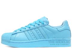 Кроссовки Женские Adidas SuperStar Sky Blue