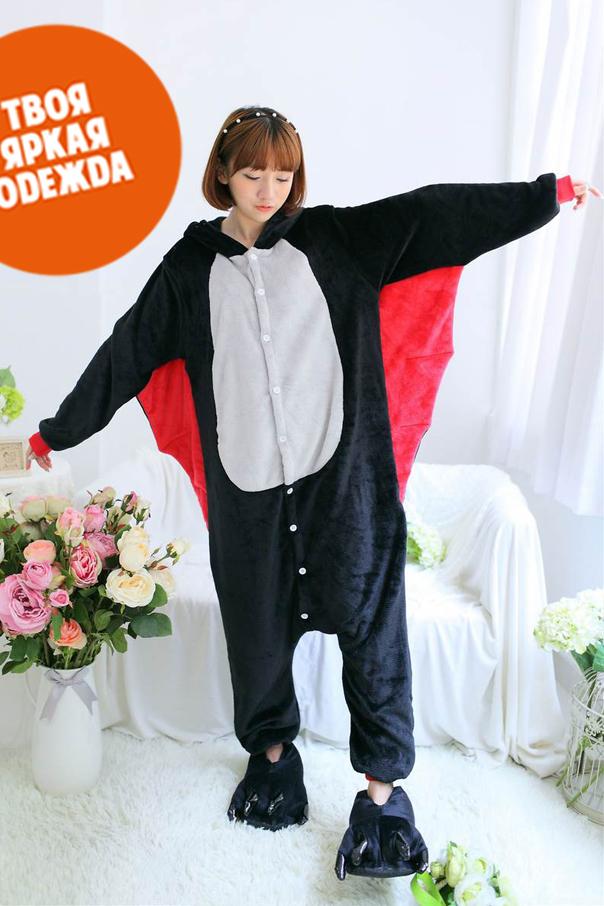 edf702009782 Детские пижамы кигуруми