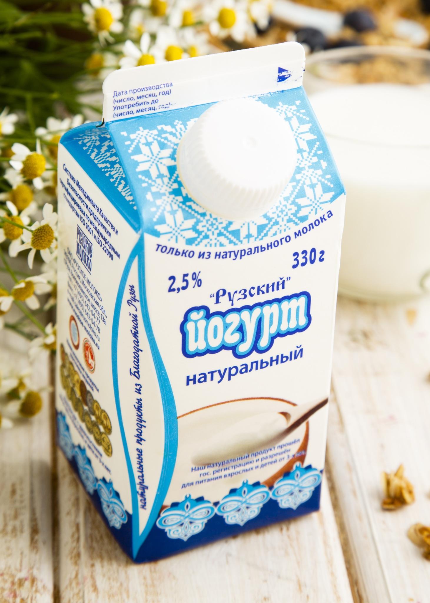 Йогурт натуральный 2,5%