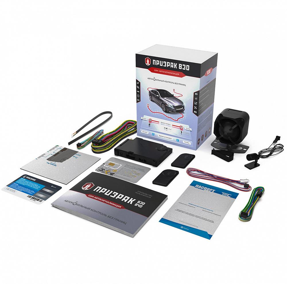 GSM-сигнализация Призрак-830