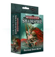 Warhammer Underworlds: Shadespire – Spiteclaw's Swarm (Русское издание)