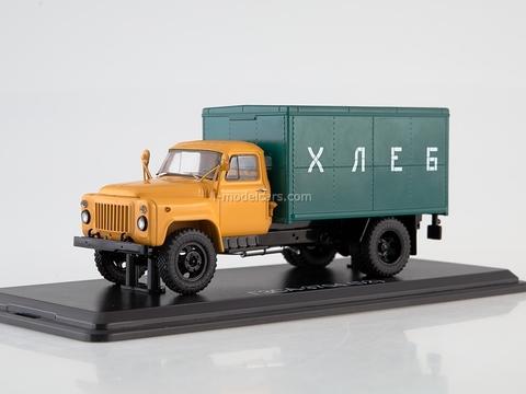 GAZ-52 GZSA-3704 van Bread late grille green-yellow 1:43 Start Scale Models (SSM)