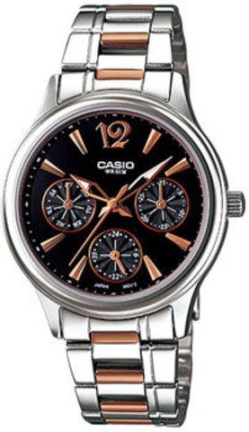 Купить Наручные часы Casio LTP-2085RG-1A по доступной цене