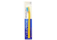 Зубная щетка Curaprox мягкая (жёлтая)