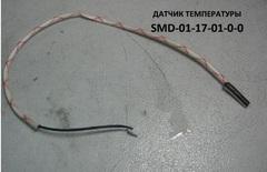 Термодатчик водонагревателя POLARIS SMD