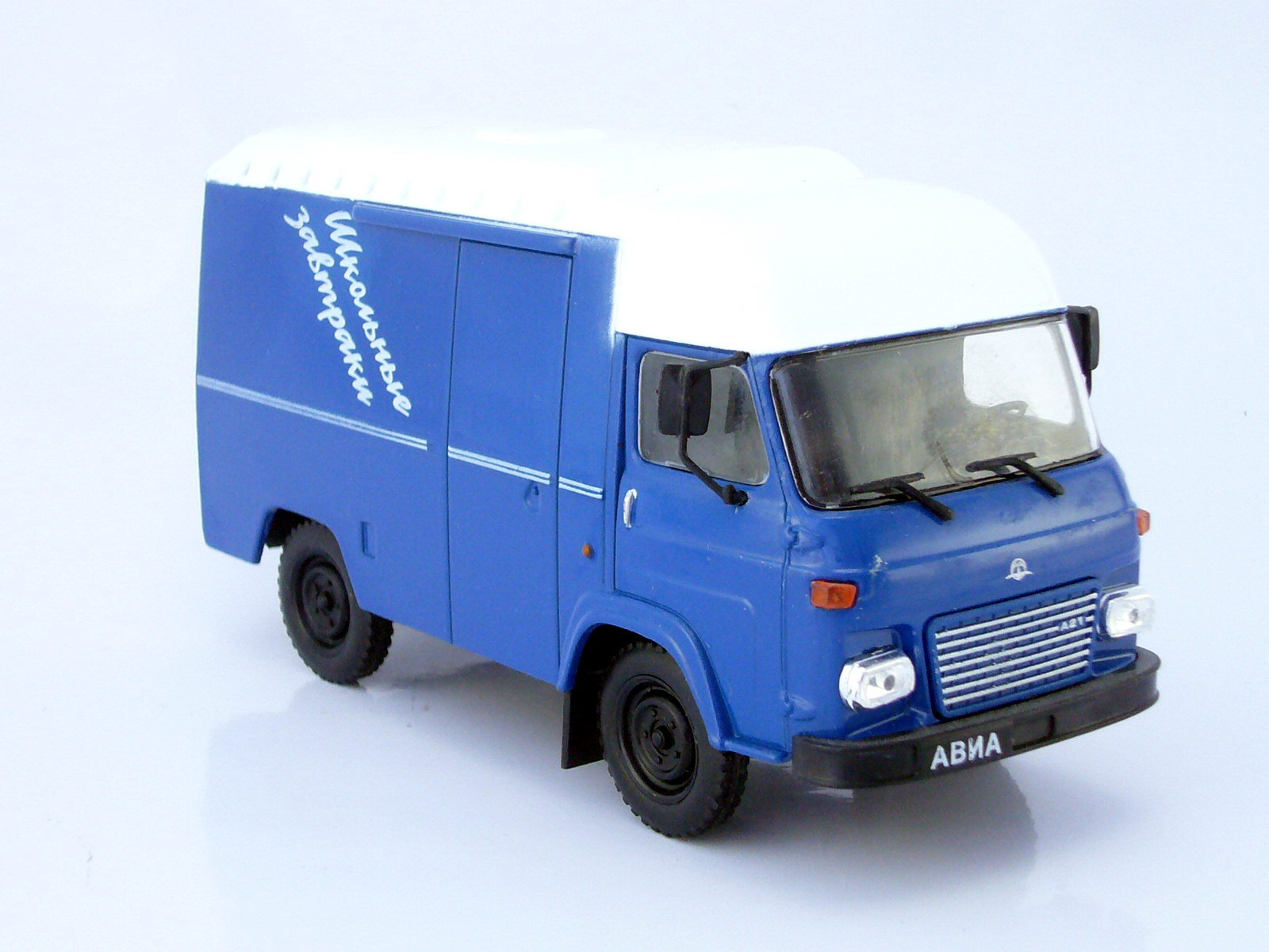 AVIA-21F School lunch USSR 1:43 DeAgostini Service Vehicle #44