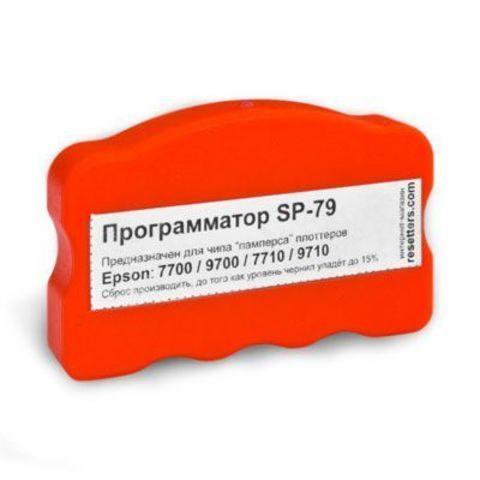 Программатор Resetter SP-79 C12C890191 для памперсов широкоформатных принтеров Epson Pro 4000, 4400, 4450, 4800, 4880, 7400, 7450, 9400, 9450, 7600, 9600, 7800, 7880, 9800, 9880, 11880, 7890, 7900, 7910, 9890, 9900, 9910