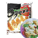 https://static-eu.insales.ru/images/products/1/7430/74038534/compact_Vegetable_Gyoza.jpg