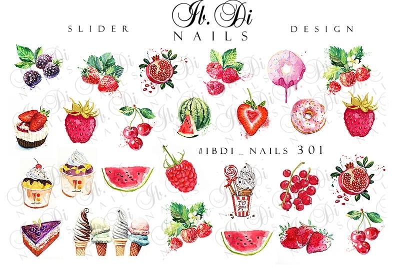 Слайдер дизайн №301