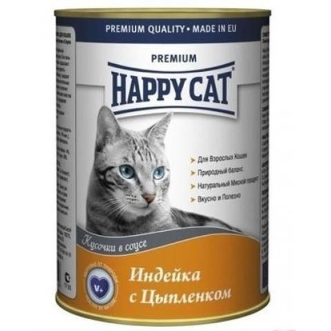 HAPPY CAT КУСОЧКИ В ЖЕЛЕ /ИНДЕЙКА, ЦЫПЛЕНОК/ - (КОНСЕРВЫ Ж/Б) - 0.4 кг- 24шт
