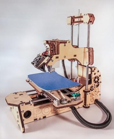 РОББО Набор 3D-печать мини (конструктор для самостоятельной сборки)