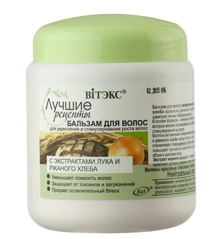 Бальзам для волос для стимулирования роста волос с экстрактами лука и ржаного хлеба