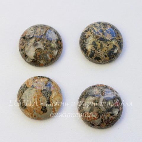 Кабошон круглый Яшма Шкура леопарда, 15 мм