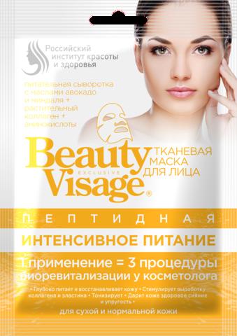 Фитокосметик Beauty Visage Тканевая маска для лица пептидная